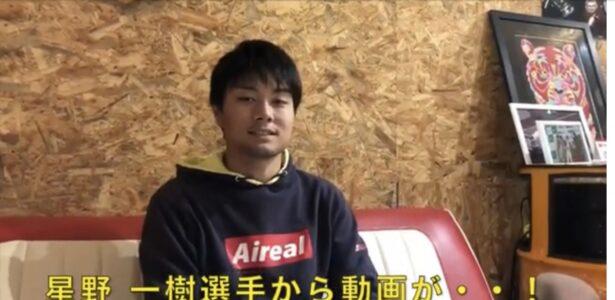 ⑤コロナ自粛対策新企画!『石川京侍の昭和ってなんなん?』