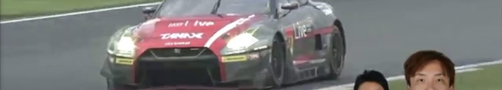 GAINERファン感謝祭限定 車載映像第②弾!2019SUPER  GT Rd.2 11号車!GAINER Introduction