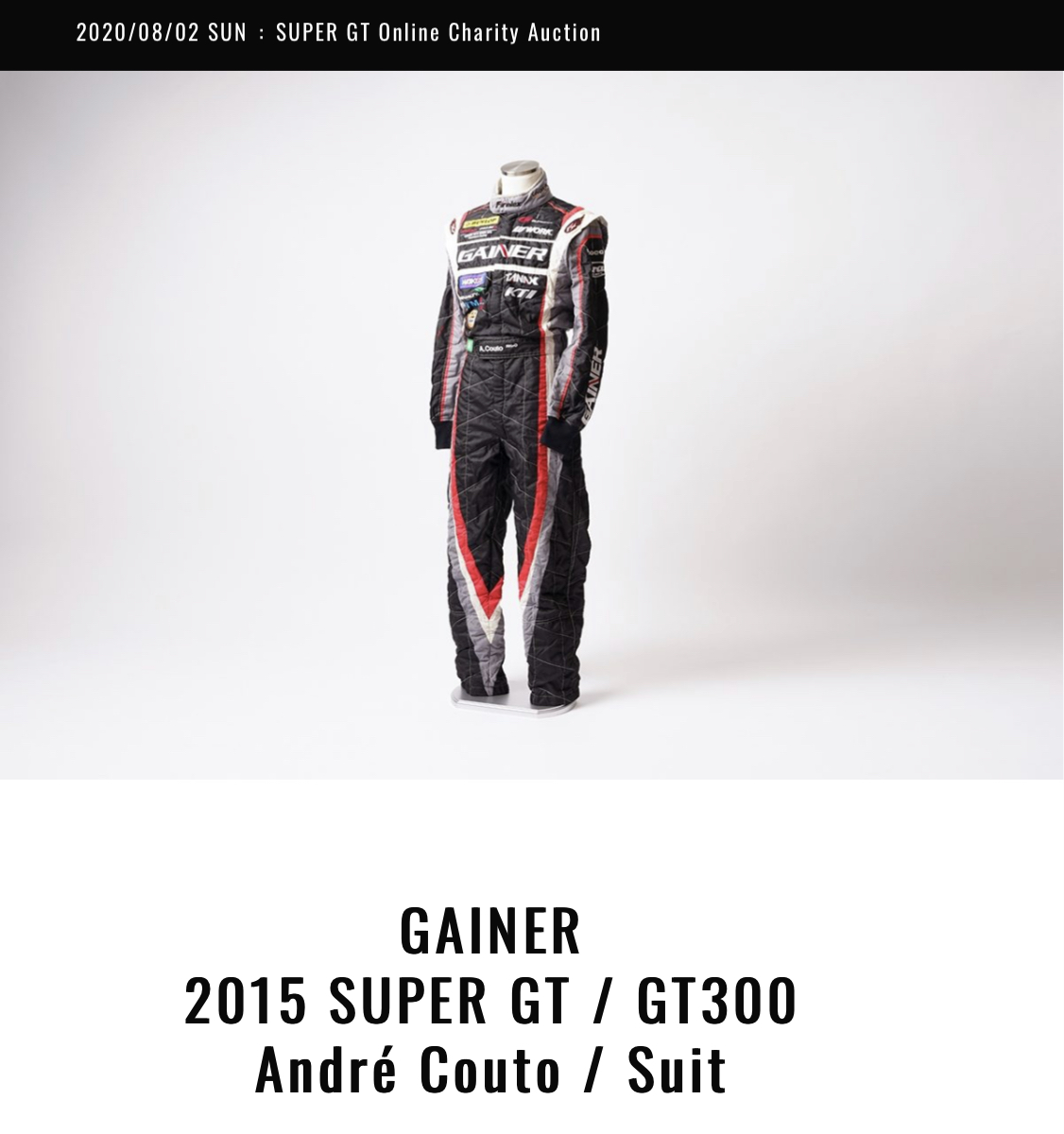 SUPER GT Online Charity Auction