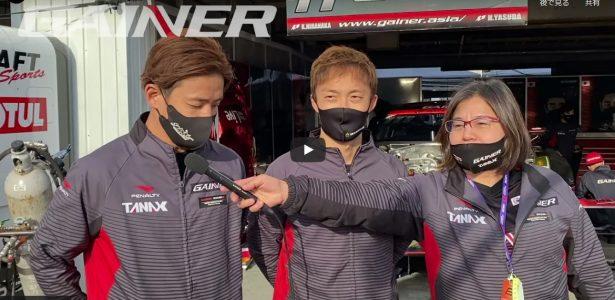 SUPERGT開幕戦予選・決勝ドライバーコメント