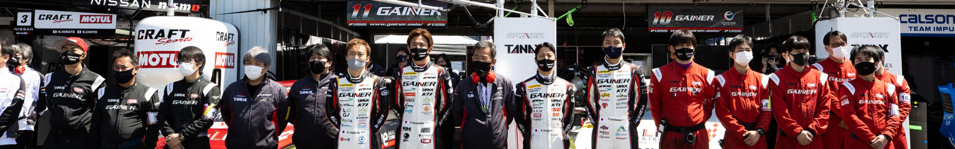 GAINER TANAX ITOCHU ENEX  with IMPUL GT−R 星野一樹